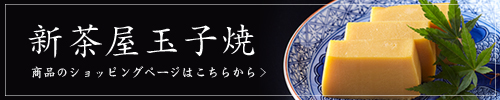 玉子焼き(スマホ用)